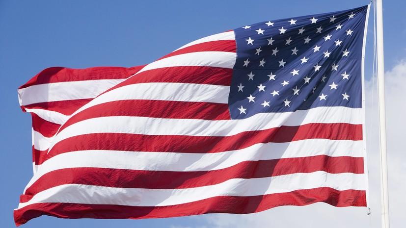 Дипмиссии США в Турции остановили выдачу виз из-за угрозы терроризма