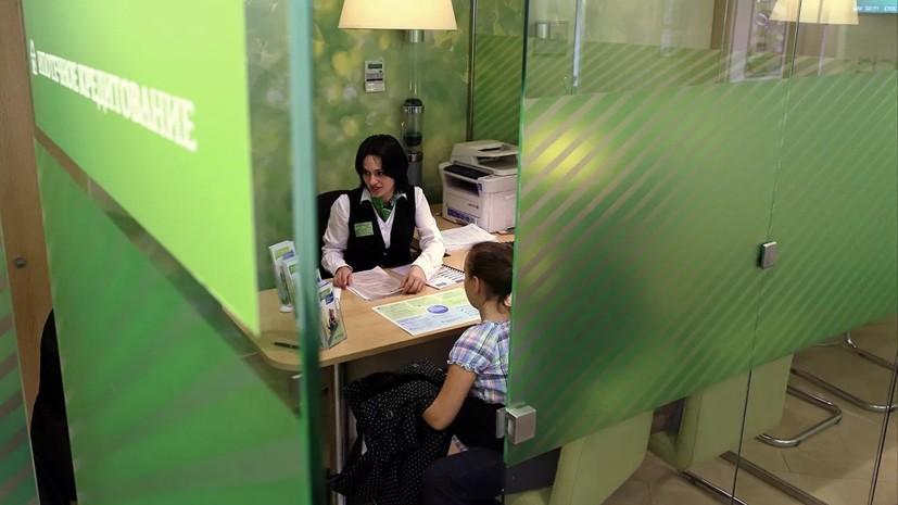 Объём кредитования населения в России вырос на 12% за год