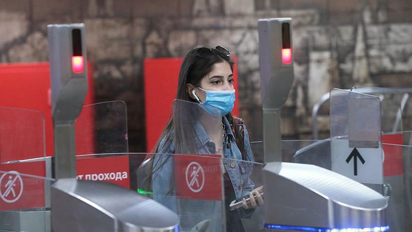 «Цель эксперимента — снизить нагрузку в час пик»: на двух линиях метро Москвы введут скидки на проезд до 50%