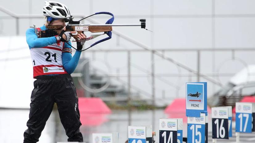 Чемпионка России по биатлону вспомнила, как её мотивирвал Пихлер в сборной
