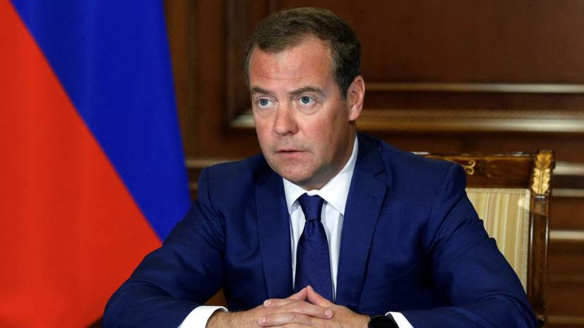 Медведев: пандемия заставляет государства переосмыслить ценностные ориентиры