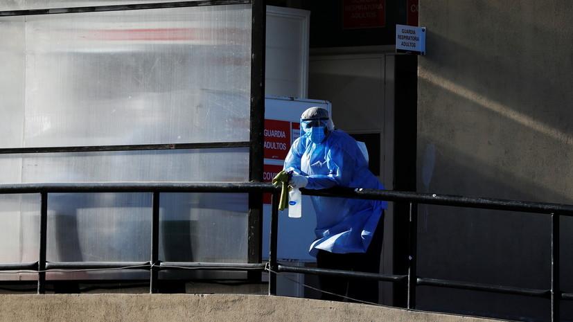 В Аргентине продлили ограничения из-за коронавируса до 8 ноября