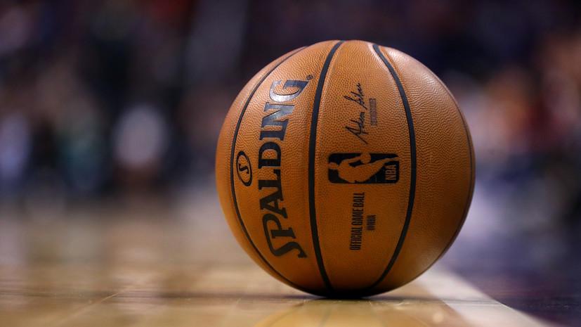 Источник: регулярный чемпионат НБА сезона-2020/21 может быть сокращён