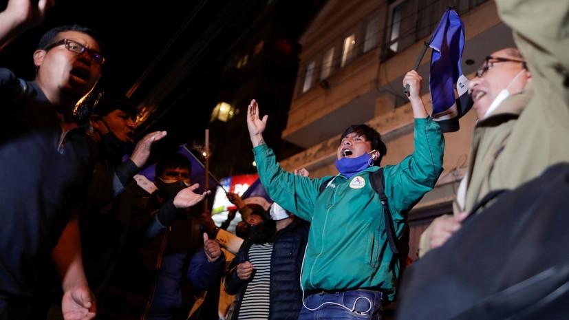 Инаугурация нового президента Боливии состоится 8 ноября