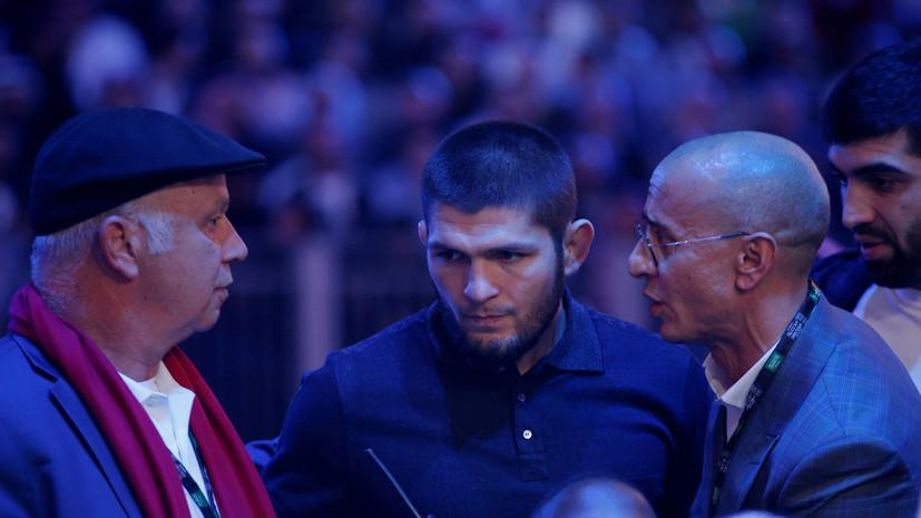Тренер Нурмагомедова высказался о самочувствии своего подопечного во время взвешивания
