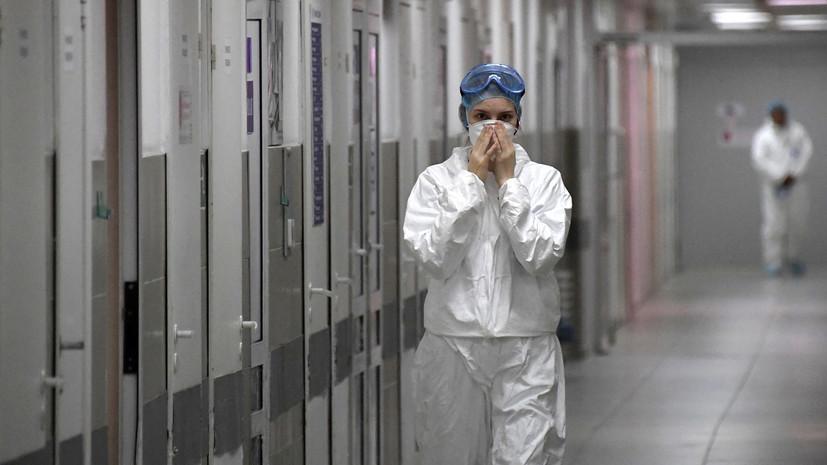 За сутки в России скончались 296 пациентов с коронавирусом