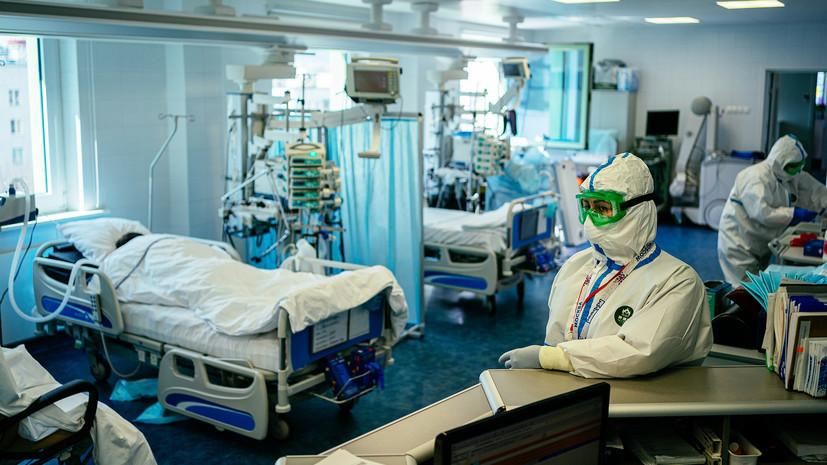 «Требуется неукоснительное соблюдение мер, которые уже приняты»: в России выявлен 16 521 новый случай коронавируса
