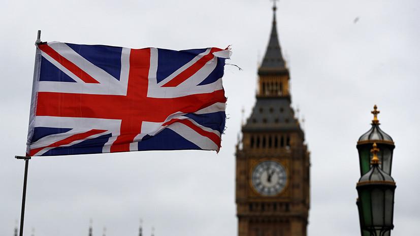 В Британии рассказали о ряде «негласных мер» против России