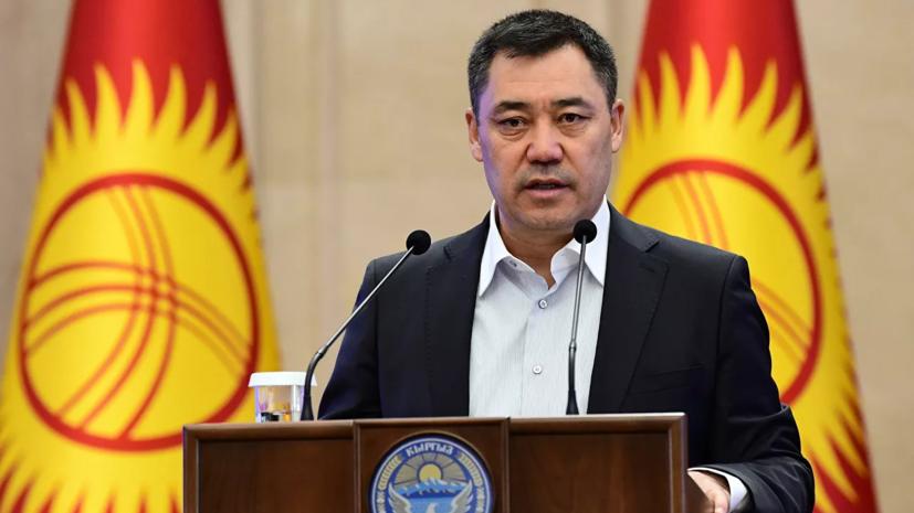 В Киргизии прорабатывают визит и. о. президента Жапарова в Россию