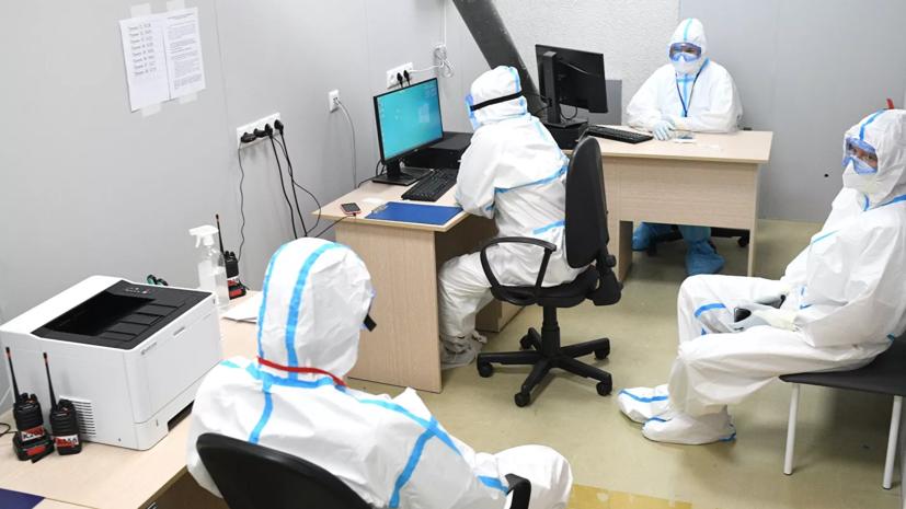 Инфекционист дал прогноз по развитию ситуации с коронавирусом в Москве