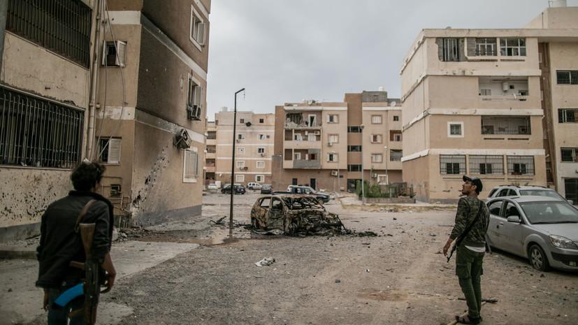 Россия приветствовала соглашение о прекращении боевых действий в Ливии