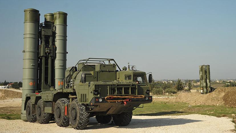 «Прямая угроза для американских самолётов»: как покупка Анкарой российских ЗРК С-400 влияет на отношения Турции и США