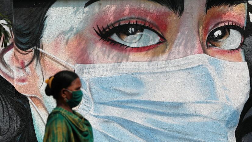 В Индии за сутки зафиксировали более 50 тысяч случаев коронавируса
