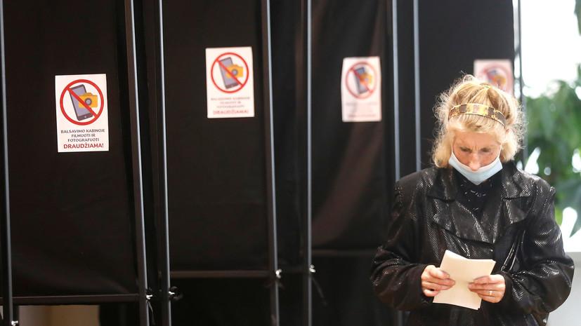 В Литве началось голосование во втором туре парламентских выборов