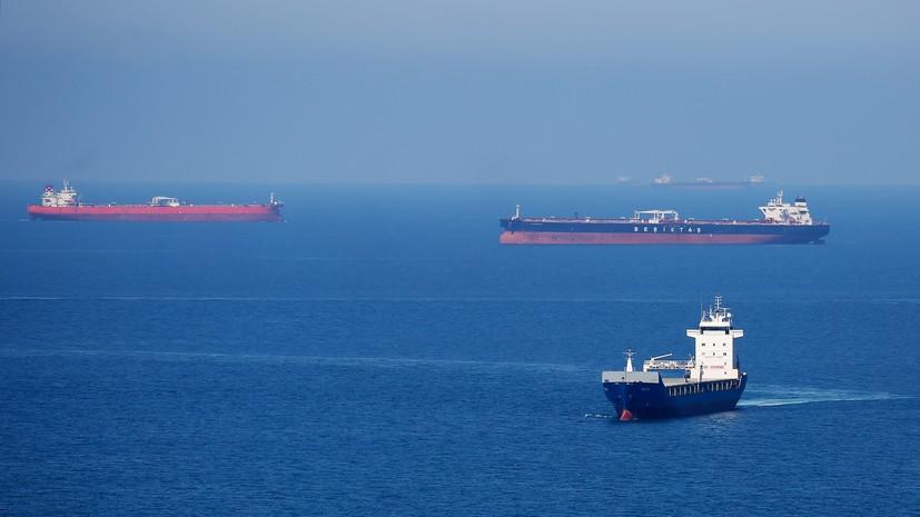 Росморречфлот рассказал о ходе поисков моряков в Азовском море