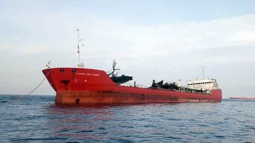 Уголовное дело возбуждено после аварии на танкере в Азовском море