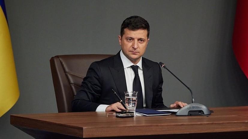 Депутат Верховной рады заявил, что Зеленскому не нужен мир в Донбассе