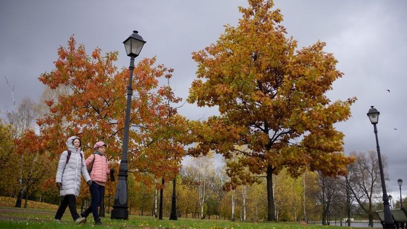 Синоптики прогнозируют тёплую погоду до конца октября в Москве