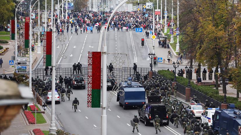 Милиция применила спецсредства: как проходит акция протеста в Минске