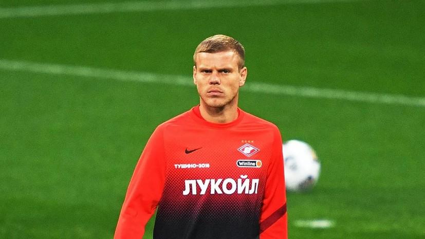 Степашин объяснил отказ «Динамо» вернуть Кокорина