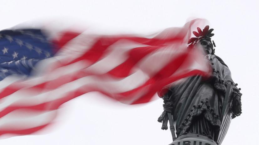 В США видят всё меньше возможностей вводить санкции против России