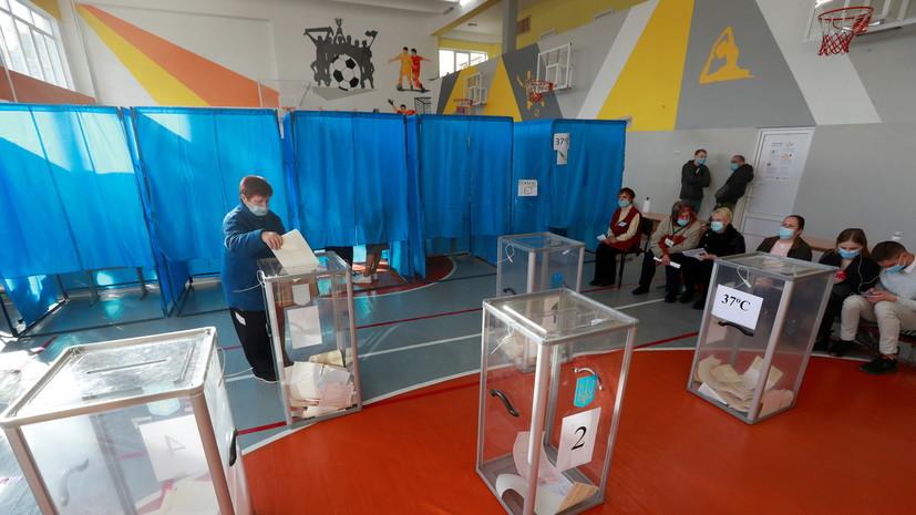 ЦИК: Явка на местные выборы на Украине составила около 37%