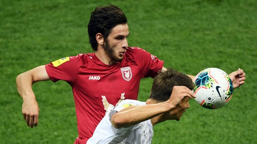 Агент сообщил, что «Севилья» интересовалась футболистом «Рубина» Кварацхелией