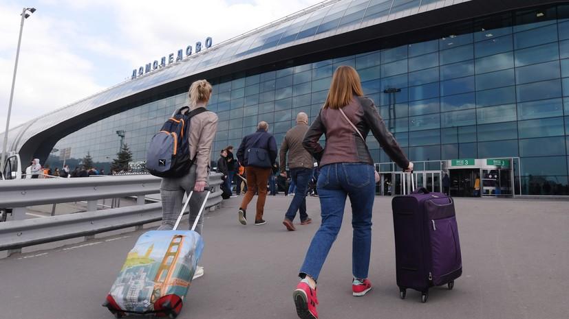 СМИ: Возбуждено дело из-за халатности при реконструкции ВПП в Домодедове
