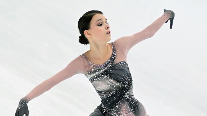Щербакова прокомментировала свою победу на этапе КР по фигурному катанию в Сочи