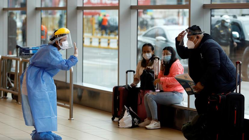 Число случаев коронавируса в Перу достигло 888 715
