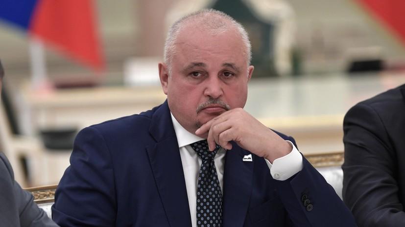 Губернатор Кемеровской области сдал положительный тест на коронавирус