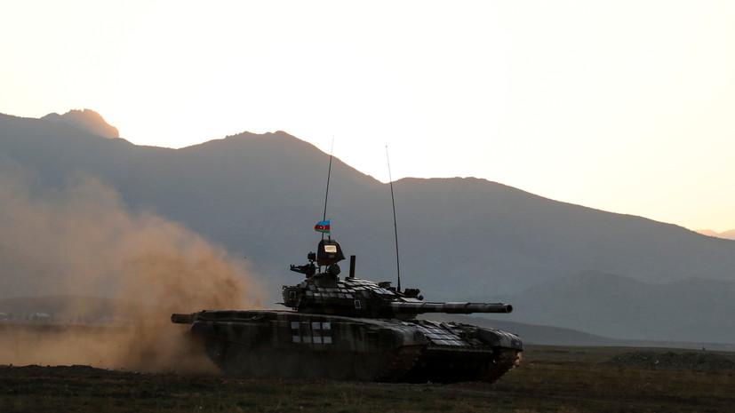 Баку и Ереван сообщили об обстреле своих позиций