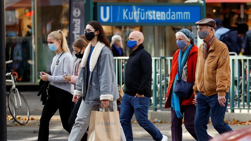 Число выявленных случаев коронавируса в Германии превысило 437 тысяч