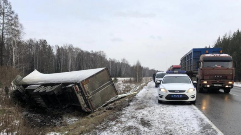 Четыре человека погибли под Красноярском в результате ДТП с грузовиком