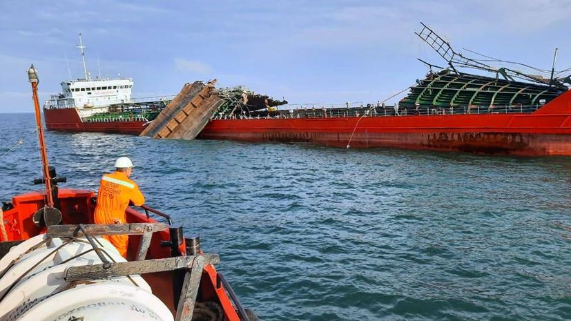 Завершена активная фаза поиска в районе ЧП с танкером в Азовском море