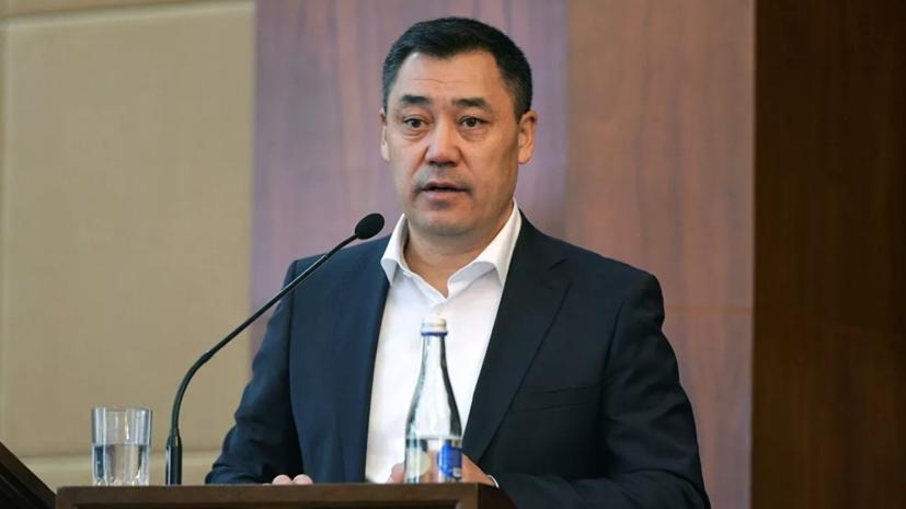 Жапаров заявил о намерении баллотироваться на пост президента Киргизии
