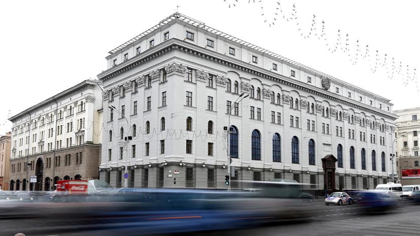 В работе сайта Национального банка Белоруссии произошёл сбой