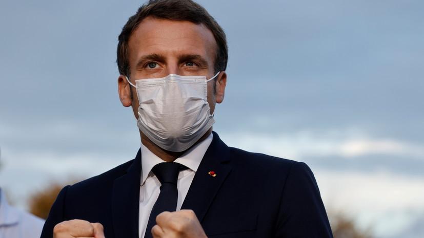 Франция исключила возможность бойкота турецких товаров после слов Эрдогана