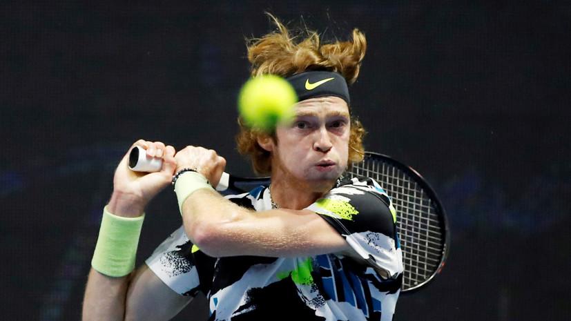 Рублёв вышел во второй круг турнира ATP в Вене