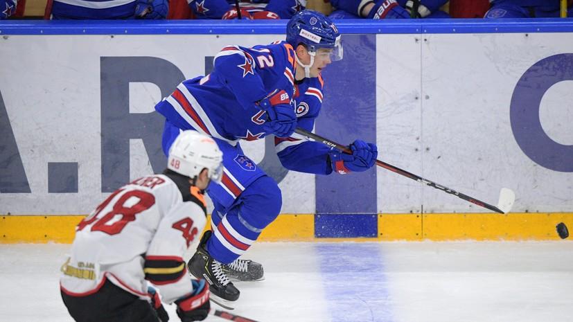 Хет-трик Галимова помог СКА обыграть «Авангард» в КХЛ