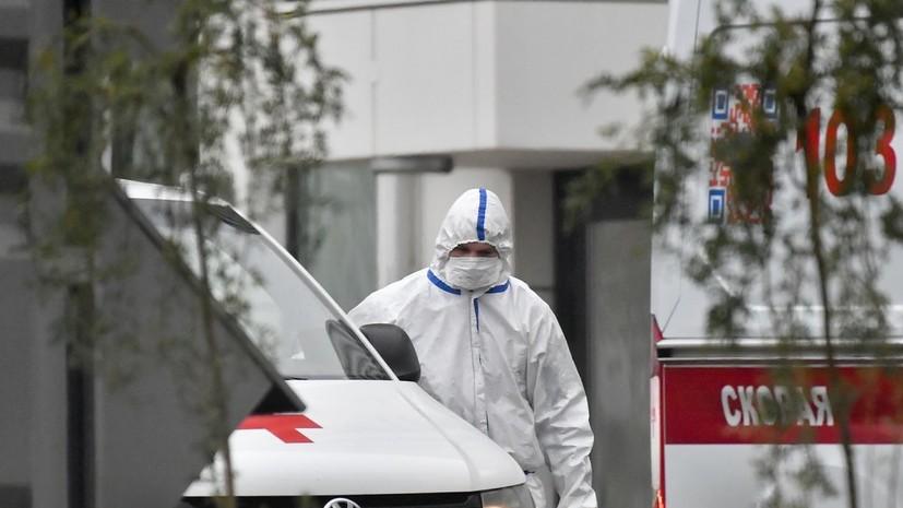 В Москве за сутки скончался 61 человек с коронавирусом