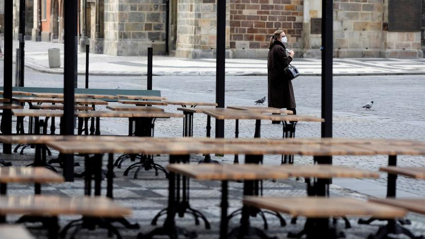 В Чехии ввели ограничения на передвижение граждан в ночное время