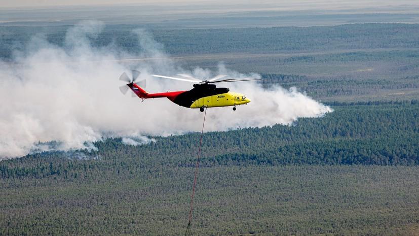 В МЧС сообщили о рисках природных пожаров в ЮФО и СКФО