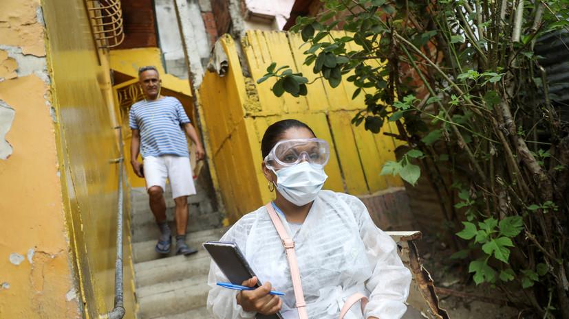 В Перу за сутки выявили 1859 случаев коронавируса