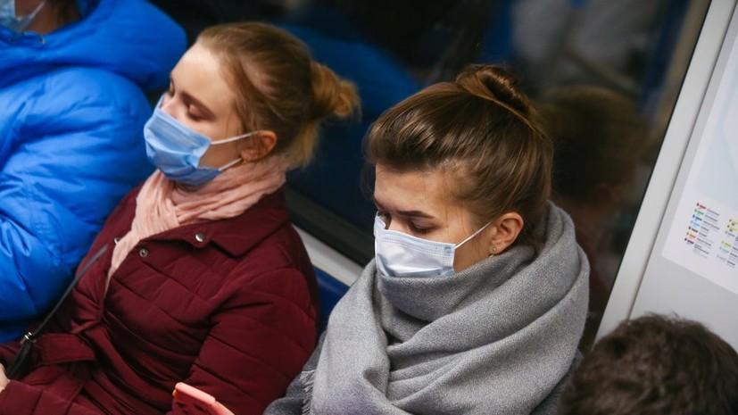 Роспотребнадзор сообщил о превышении эпидпорогов по ОРВИ в 38 регионах