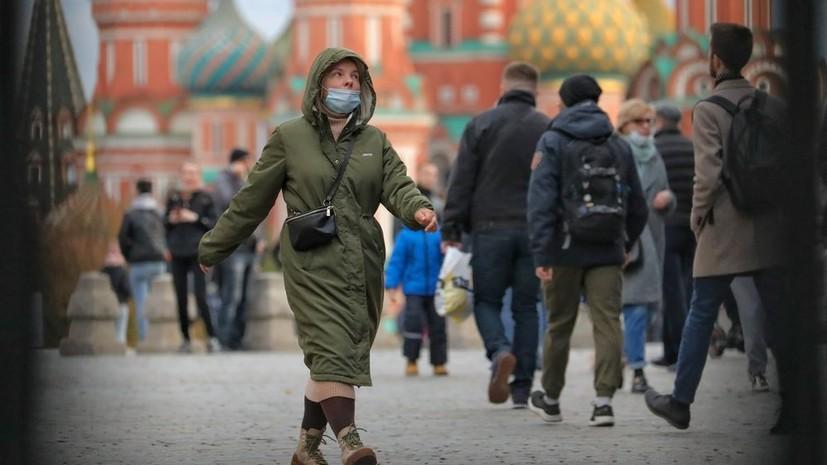 В Москве 27 октября ожидается до +12 °С