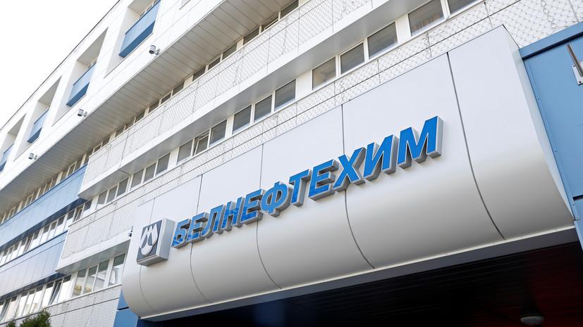 «Белнефтехим» сообщил о штатной работе предприятий концерна