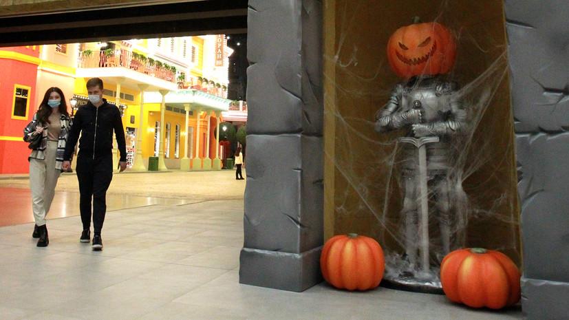 Вирусолог предупредил, что маски для Хеллоуина не защищают от коронавируса