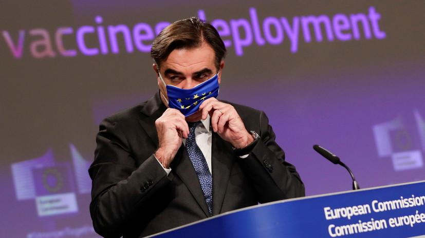 У вице-президента Еврокомиссии выявили коронавирус