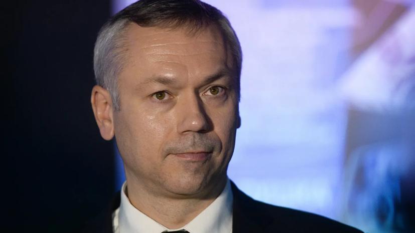 Новосибирский губернатор извинился за проблемы с медпомощью в регионе